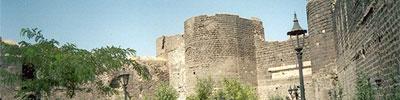 diyarbakir tarifleri