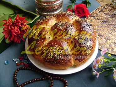 Çiçek Ekmek (fotoğraf)