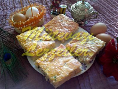 Fırın Böreği (fotoğraf)