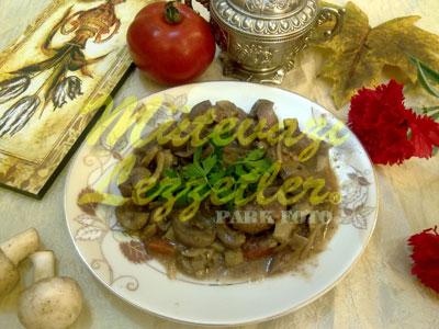 Kidney Sautee With Mushroom
