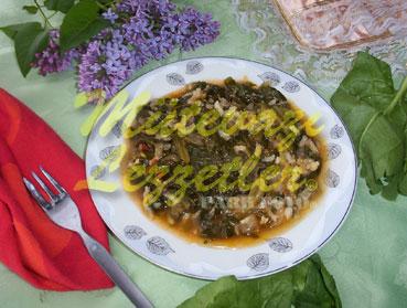 Pirinçli Ispanak (fotoğraf)