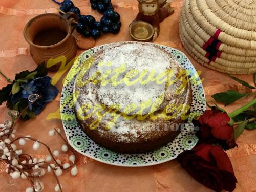 Üzümlü Mini Kek (fotoğraf)