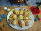 Десерт из Амасьи