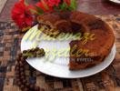 Anaconda Cake