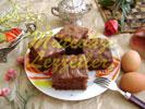 Gâteau Madelaine