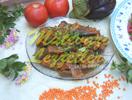 Блюдо из Баклажанов и Чечевицы