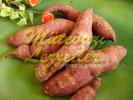 Tatlı Patates (fotoğraf)