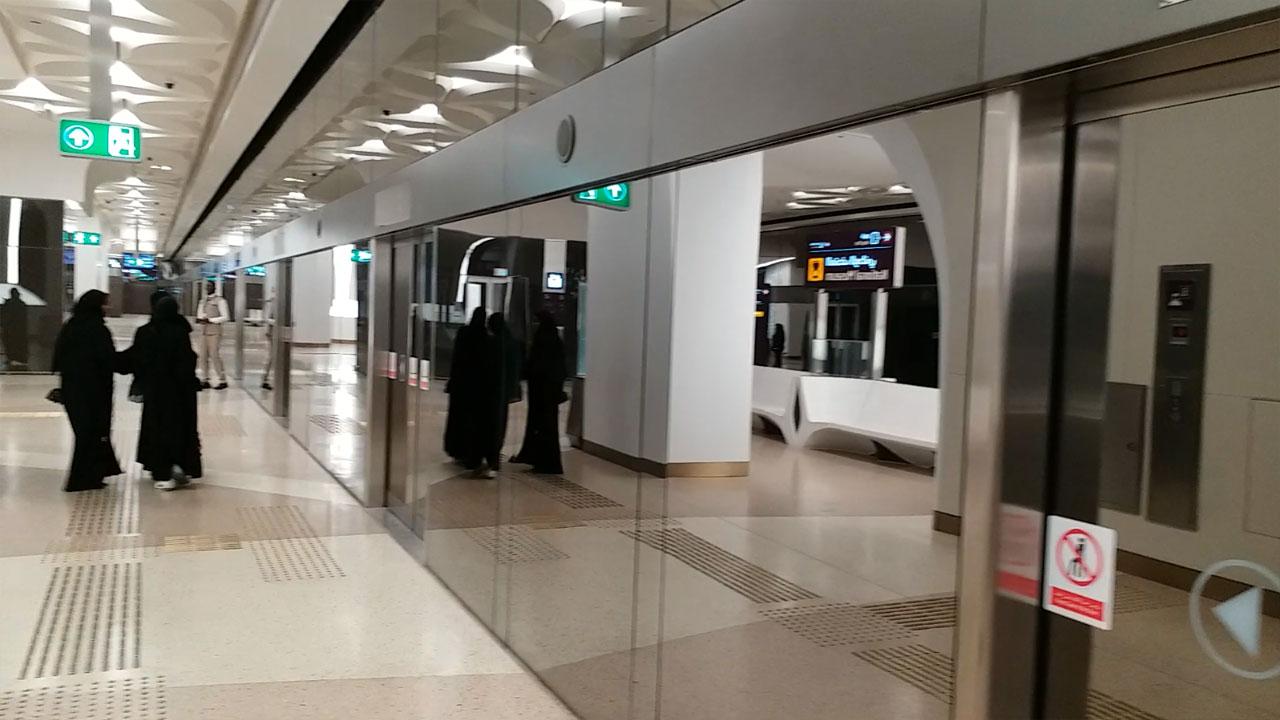 Doha Metrosu (görsel)