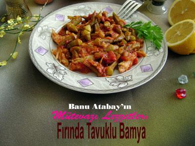 Fırında Tavuklu Bamya (görsel)