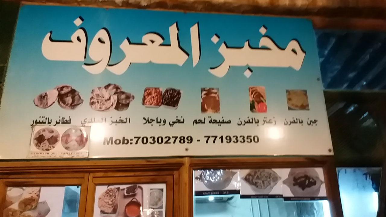 Katar Pizza Restoran (görsel)