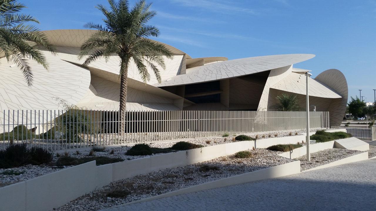 Katar Ulusal Müzesi (görsel)